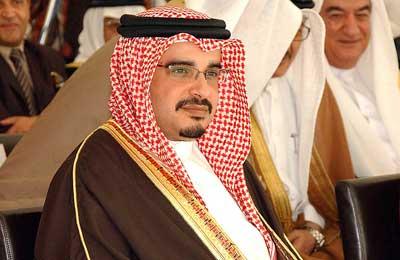 HRH Prince Salman bin Hamad Al Khalifa