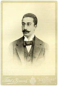 Constantine Cavafy c. 1900