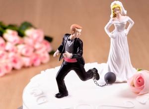 miedo-al-compromiso