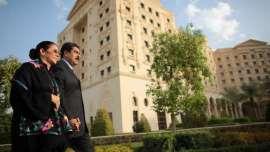 © Proporcionado por Clarín Pareja. Cilia Flores y Maduro en la visita que están realizando a Arabia Saudita. (EFE)